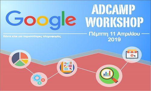 Google AdCamp Workshop