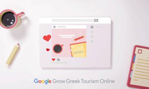 Grow Greek Tourism Online:  Build a Digital Marketing Plan