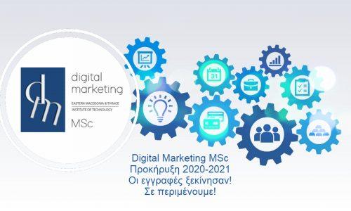 Digital Marketing MSc – Προκήρυξη 2020-2021