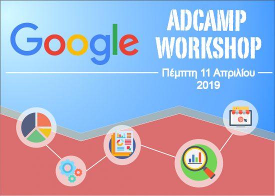 google adcamp2